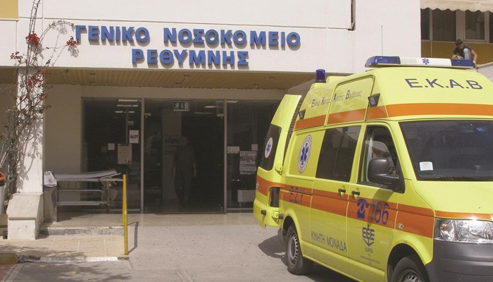 Νέο επεισόδιο σε βάρος προσωπικού Νοσοκομείου - Στο Ρέθυμνο αυτή την φορά