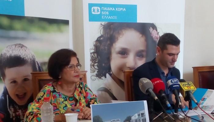 Θεμελιώνεται νέο παιδικό χωριό SOS στην Κρήτη - Αναζητούν