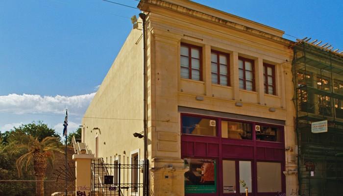 Χανιά:Κάλεσμα για αίτηση συμμετοχής σε έκθεση στη Δημοτική Πινακοθήκη