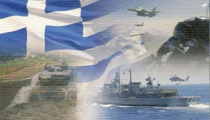 Εορτασμός της Ημέρας των Ενόπλων Δυνάμεων στο Ηράκλειο