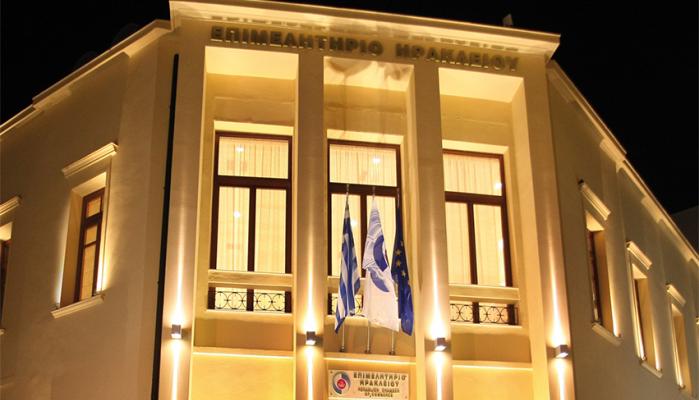 Ημερίδα για τη Συνταγματική Αναθεώρηση στο Ηράκλειο