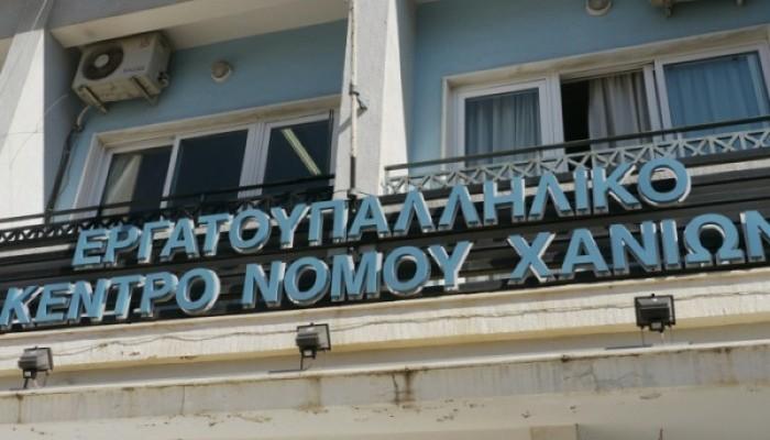 Πρώτη η Δημοκρατική Συσπείρωση Εργαζομένων στις εκλογές του ΕΚΧ