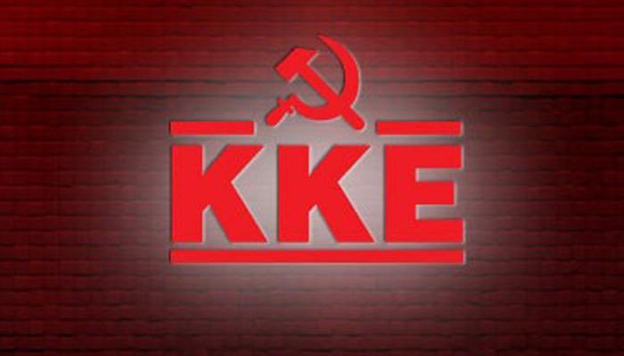 Πολιτική εκδήλωση του ΚΚΕ στο Ηράκλειο