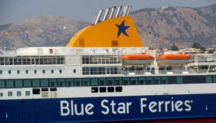 Η BLUE STAR FERRIES δίπλα στην κοινωνία της Λέσβου