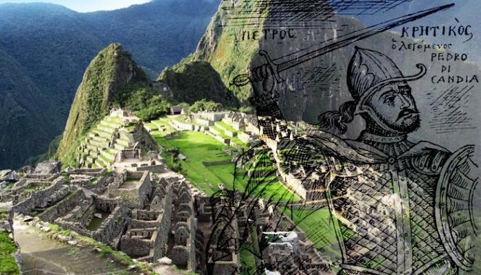 Ο Κρητικός που πολέμησε κατά της αυτοκρατορίας των Ίνκας