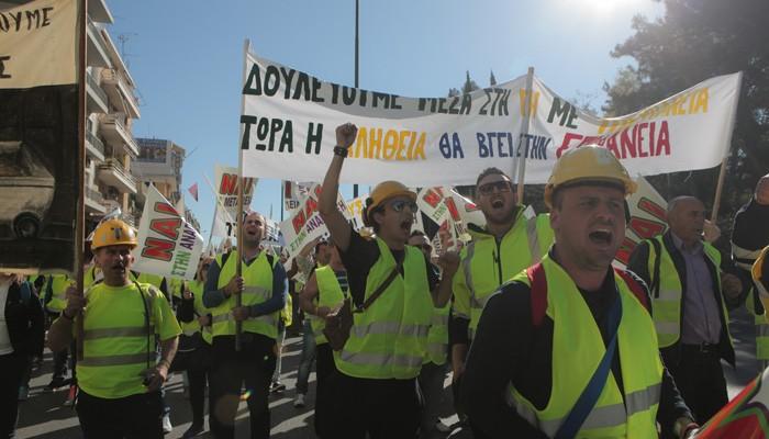 Μεταλλωρύχοι: «Ο αγώνας μας είναι εργατικός και είναι δίκαιος»