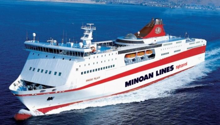 Αλλαγή προβλήτας για τις Μινωικές Γραμμές στο Λιμάνι του Πειραιά