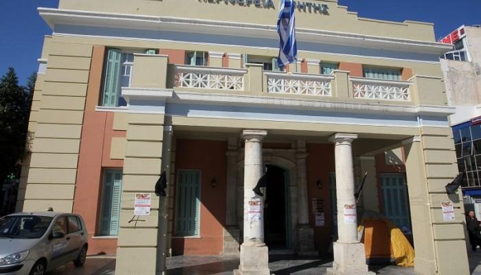 Συμμετοχή της Περιφέρειας Κρήτης στη Διεθνή συνάντηση Origo Business Lounge