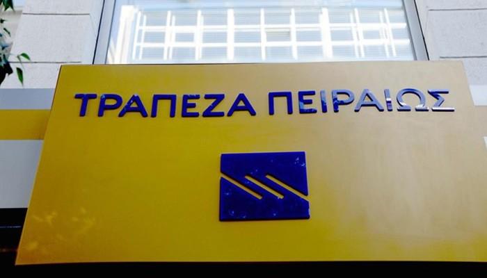 Κεφάλαια 420 εκατ. ευρώ μέσω του ΕΤαΕ για δάνεια σε 2.000 επιχειρήσεις
