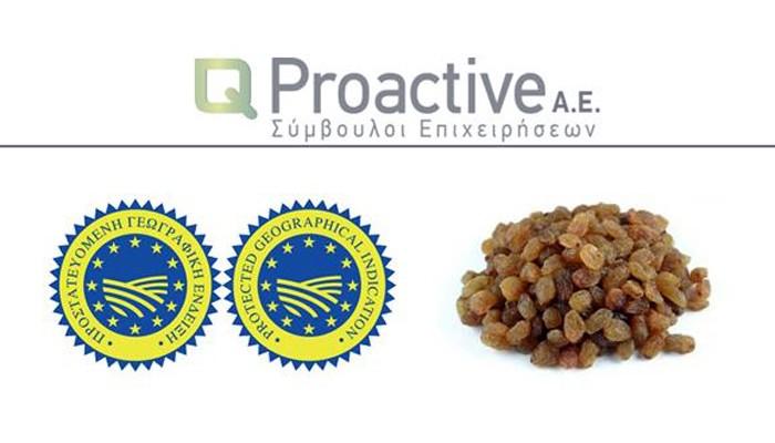 Προϊόν ΠΓΕ η κρητική σταφίδα με την σφραγίδα της Proactive