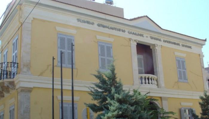 Ημερίδα στο ΤΕΕ Ανατολικής Κρήτης