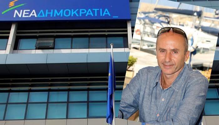 Νίκος Αντωνακάκης: