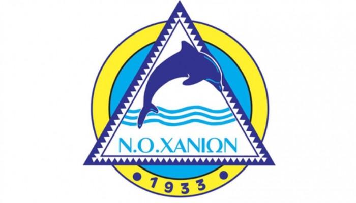 ΝΟΧ: Την Τετάρτη (29/03) η Γενική Συνέλευση