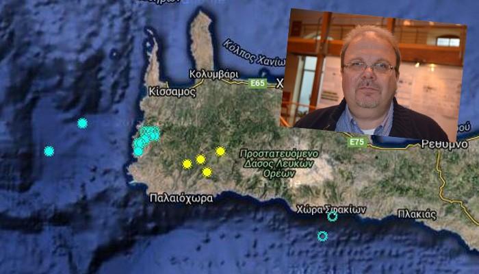Που οφείλονται οι συνεχείς σεισμοί στην Κρήτη τα τελευταία 24ωρα