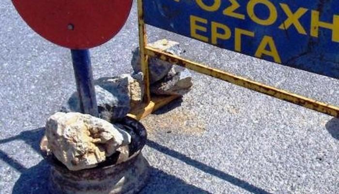 Ρέθυμνο: Κανονικά η κυκλοφορία στον δρόμο «Πάνορμο – Πέραμα»