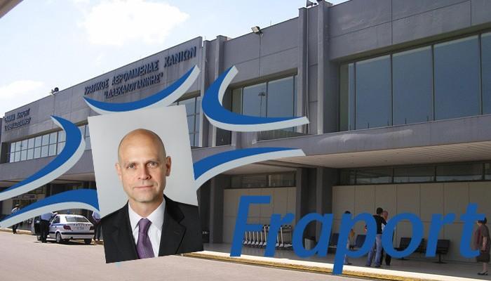 Έτοιμη να παραλάβει τα 14 αεροδρόμια δηλώνει η Fraport Greece