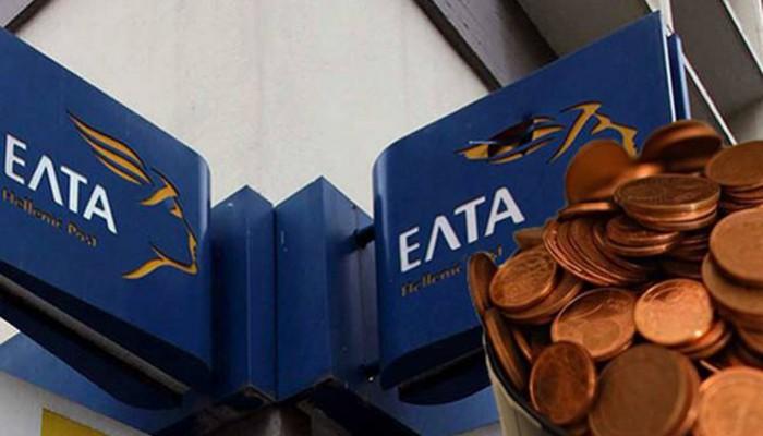 Δείτε πώς πλήρωσε 200 ευρώ κλήση - Τέσσερις άνθρωποι μετρούσαν επί 2 ώρες!