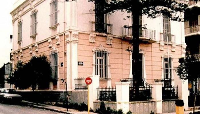 Ο ΣΥΡΙΖΑ Χανίων για το Ιστορικό Αρχείο Κρήτης