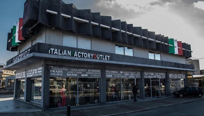 Χανιά: Δήλωση Άκη Παινεσάκη (Italian Factory Outlet) για Ν. Τσιγάλογλου.