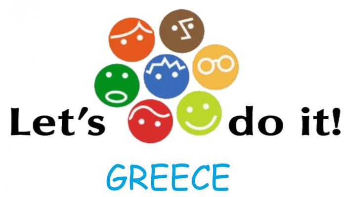 Let's do it Greece στον δήμο Αποκορώνου