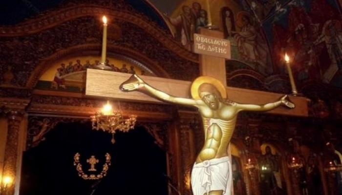 Μεγάλη Πέμπτη: Ο Μυστικός Δείπνος, τα Πάθη και η Σταύρωση του Θεανθρώπου