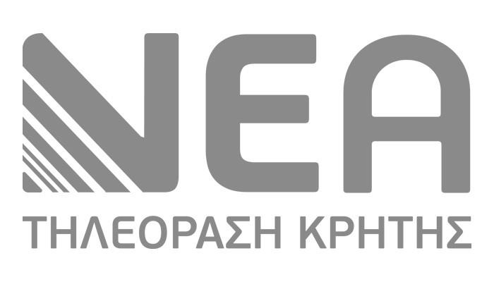 Στην πλατφόρμα του ΟΤΕ TV η Νέα Τηλεόραση Κρήτης