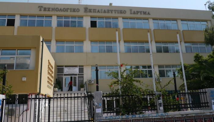 Στο ΤΕΙ Κρήτης στα Χανιά διεξάγεται η 5η Εβδομάδα Erasmus+