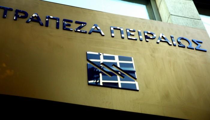 Συμφωνία Τράπεζας Πειραιώς για Συμβολαιακή Γεωργία με την ΑΘΑΝΑΣΙΟΣ ΓΙΩΤΗΣ
