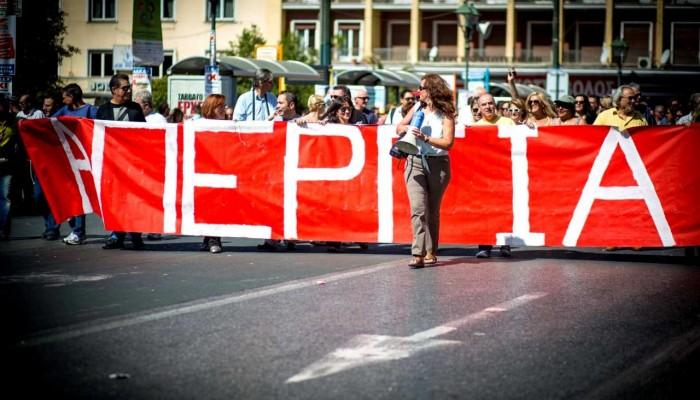 Κινητοποιήσεις φοιτητικών-σπουδαστικών συλλόγων Κρήτης