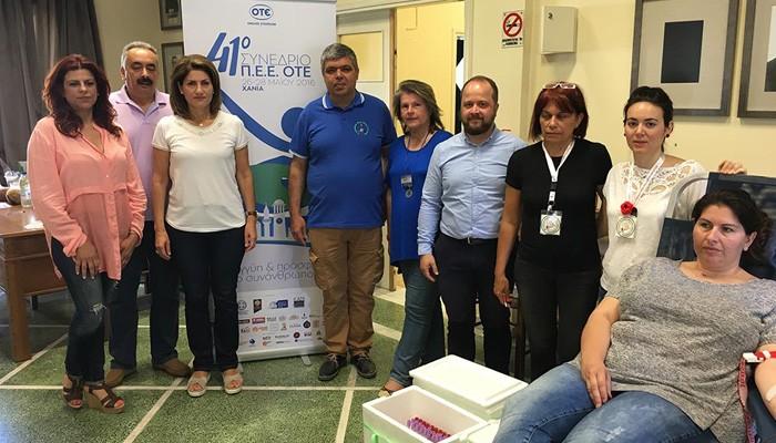 Εθελοντική αιμοδοσία στο πλαίσιο του συνεδρίου της ΠΕΕ-ΟΤΕ