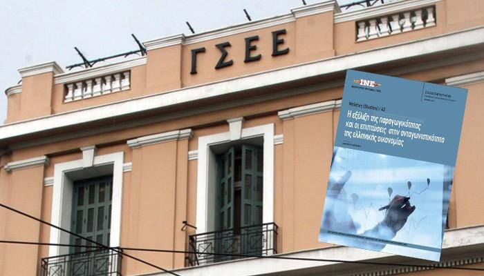Το Ινστιτούτο Εργασίας της ΓΣΕΕ ζητά επιστημονικό συνεργάτη στην Κρήτη