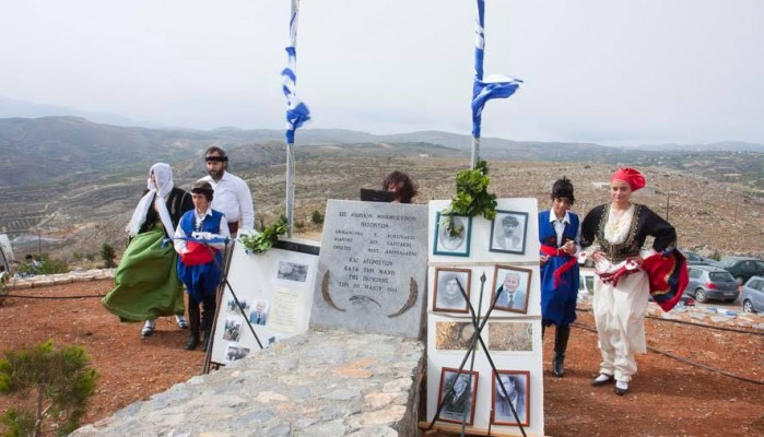 Εορτασμός της 76ης επετείου της Μάχης του Κοψά στο δήμο Χερσονήσου