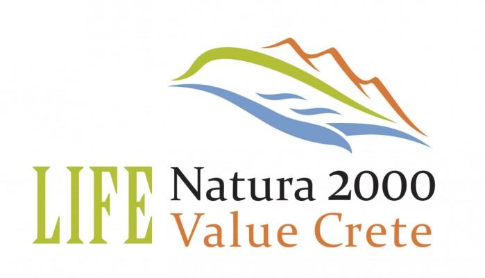 Ημερίδα για τις περιοχές Natura 2000 στους Αγίους Δέκα