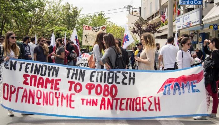 Στην πλατεία 1866 Χανίων απεργεί για την Πρωτομαγιά το ΠΑΜΕ