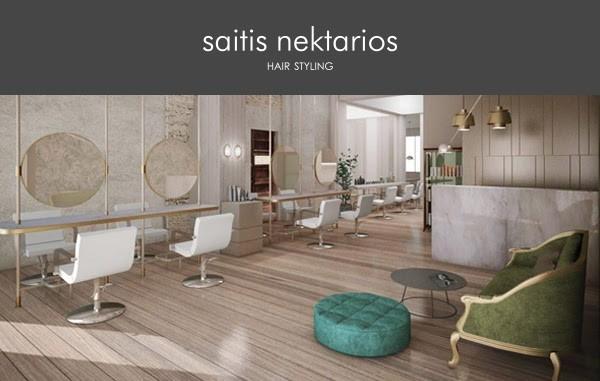 Ανοίγει το νέο κατάστημα Saitis Nektarios στην Αθήνα!