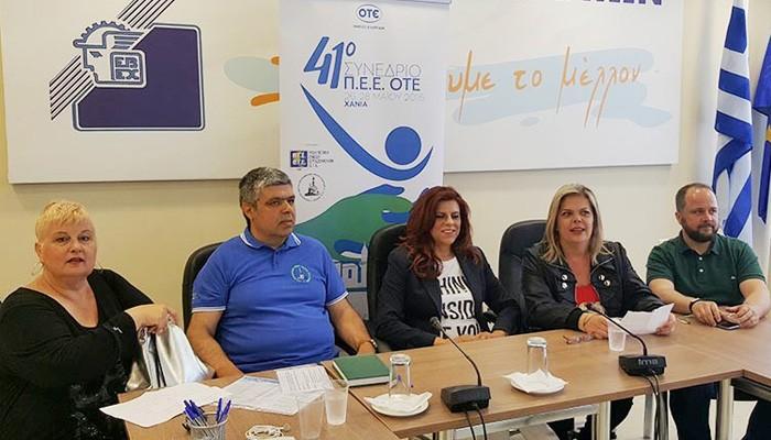 Κοινωνικές δράσεις στο Πανελλήνιο Συνέδριο της ΠΕΕ-ΟΤΕ στα Χανιά (βίντεο)