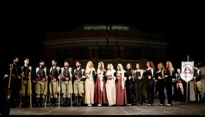 Θερινό Σχολείο 2016 για το χορό και την παράδοση της Κρήτης