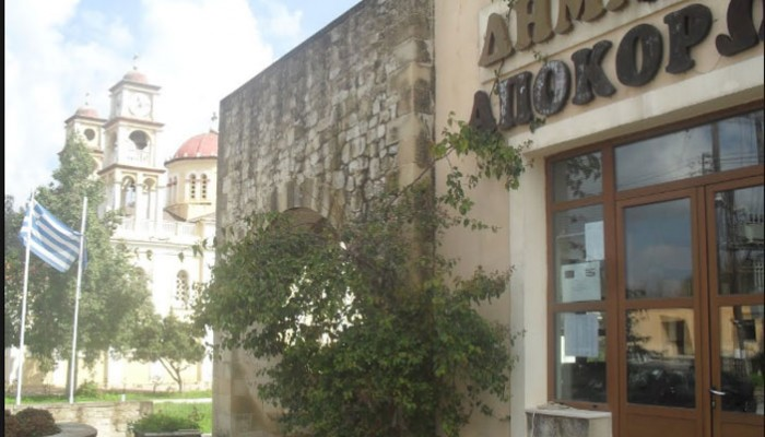 Δήμος Αποκορώνου: Νέος ορισμός αντιδημάρχων και εντεταλμένων συμβούλων