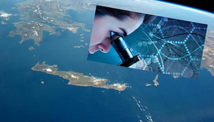 Η Κρήτη πρωταγωνιστεί στην έρευνα και καινοτομία