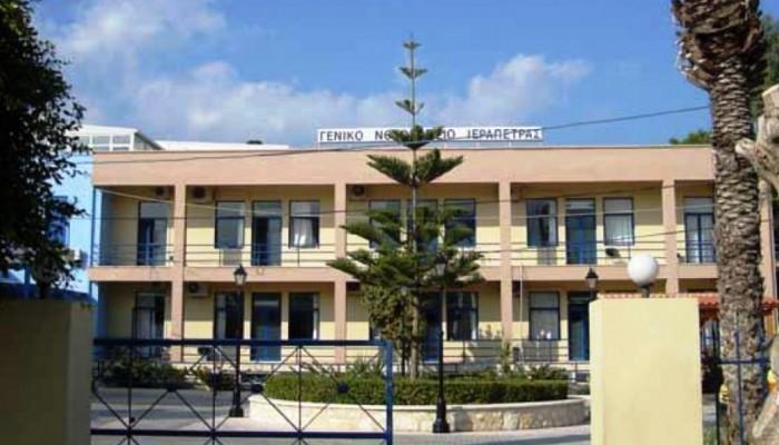 Συνεδρίαση του Δημοτικού Συμβουλίου Ιεράπετρας για το Νοσοκομείο