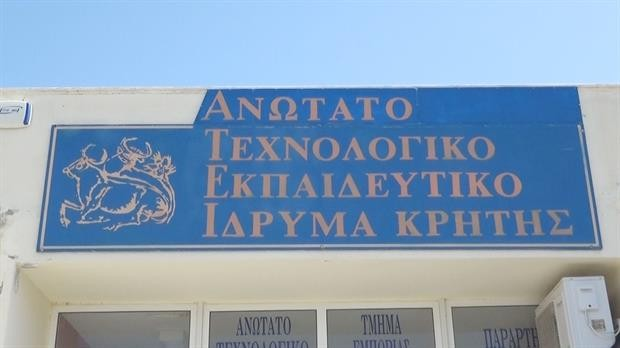 ΣΥΡΙΖΑ Λασιθίου: