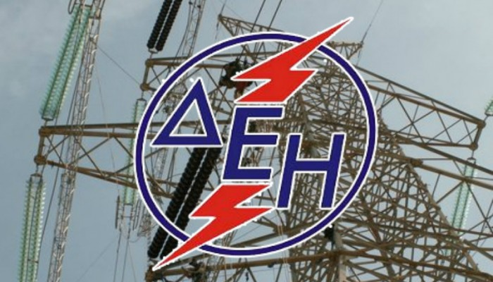 Διακοπές ρεύματος σε περιοχές των Χανίων την ερχόμενη Κυριακή