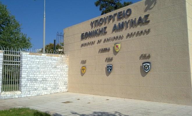 Ελληνοτουρκικά: Συνεδριάζει το Συμβούλιο Άμυνας στο Πεντάγωνο