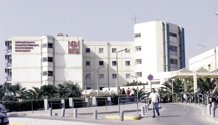 Το σωματείο εργαζομένων ΠΑΓΝΗ για τις μετακινήσεις στο νοσοκομείο