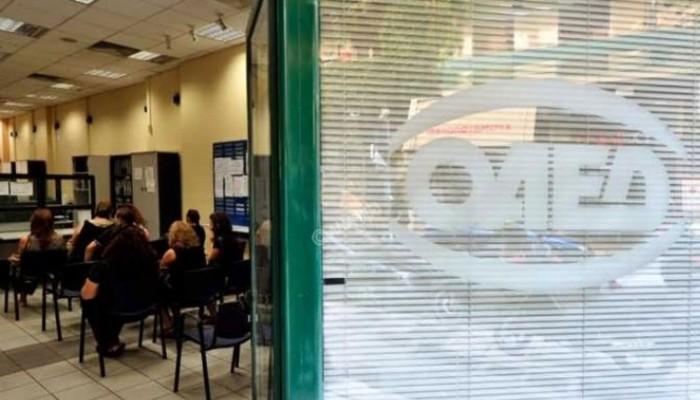 ΟΑΕΔ: Οι πίνακες για 24.251 θέσεις απασχόλησης στους Δήμους και στην Κρήτη
