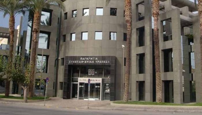 Καλωσορίζουν τον Μιχάλη Σάλλα οι εργαζόμενοι της Παγκρήτιας Τράπεζας