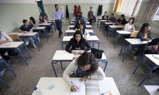 Βράβευση των διακριθέντων μαθητών στο δημαρχείο Κισσάμου