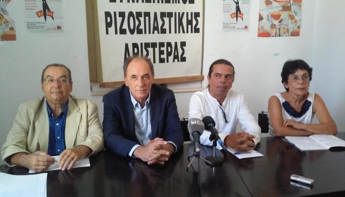 Το ΚΙΔΗΣΟ προς Βουλευτές του ΣΥΡΙΖΑ: