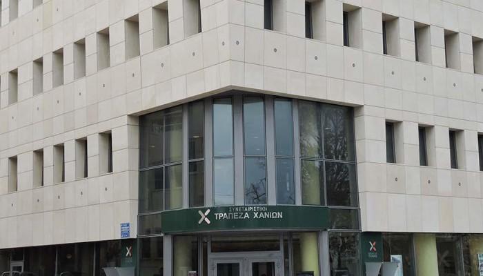 Συγκροτήθηκε σε σώμα το νέο ΔΣ της Τράπεζας Χανίων