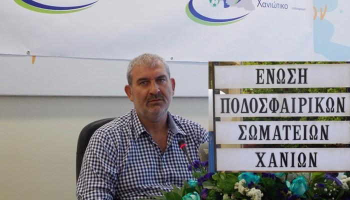 Στέλιος Βαρουξάκης: